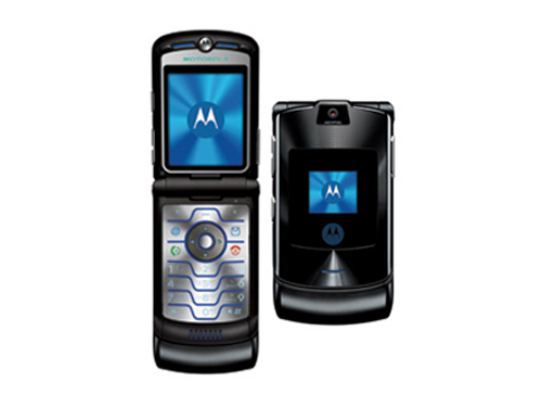 Motorola 摩托罗拉 V3 V3ie 经典翻盖手机 配置二电一充